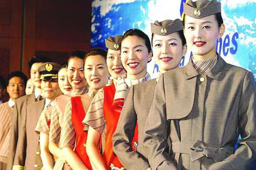 asianaairlinessouthkorea.jpg